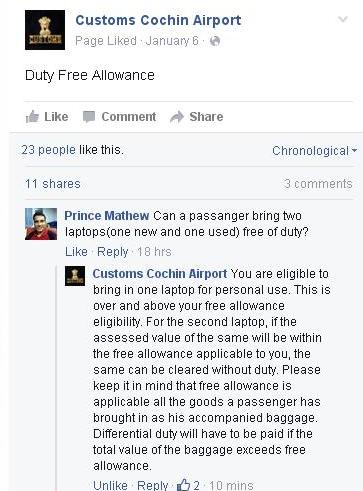dutyfree allowance laptop